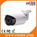 ENSTER HD 1080p starlight waterproof ir bullet camera security system