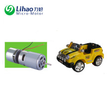 Cheap permanent magnetic powerful small electric toy motors