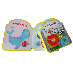Kids Language Learning Book with Cartoon Picture Content Golden Supplier EVA Foam Children Story Books with Personalized Logo
