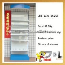 JBL 2.4 Meters display step shelf For Product Display