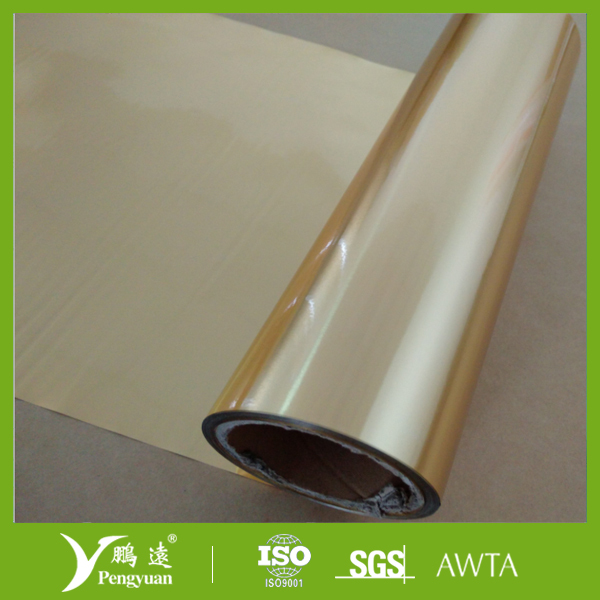 Metallized PET aluminum foil film food packaging film