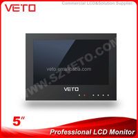 5 inch small professional lcd monitor TV
