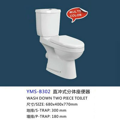 New Modern Ceramics lowes toilet installation cost B2920-480