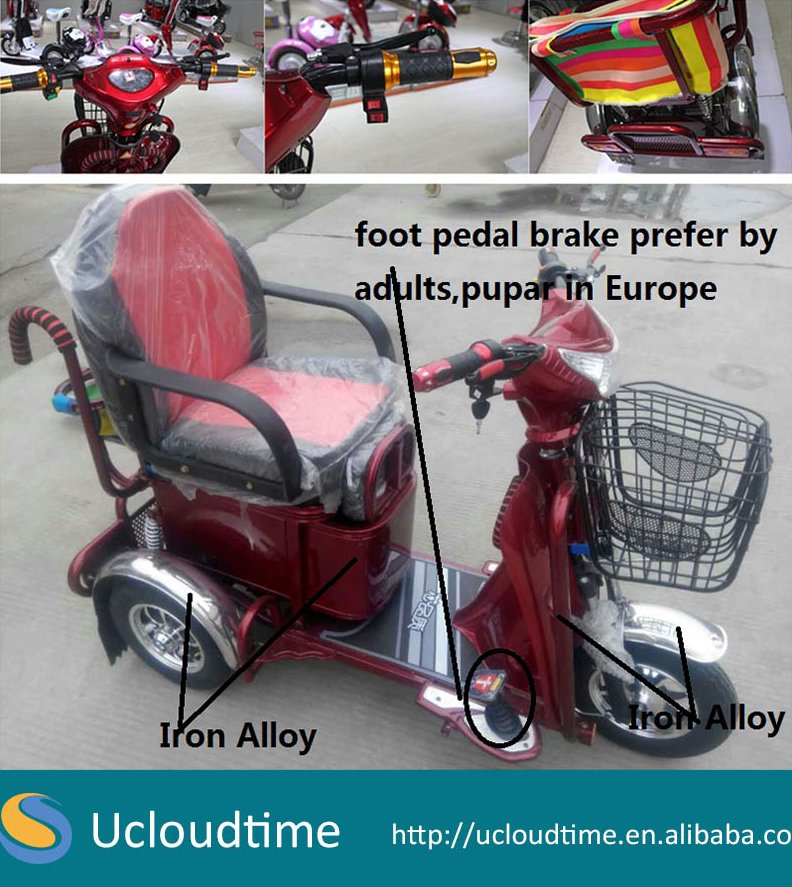 electric motor tricycle scooter motorcycle 3 wheel electric bicycle