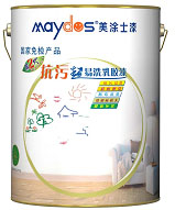 Maydos environmental friendly acrylic building paint