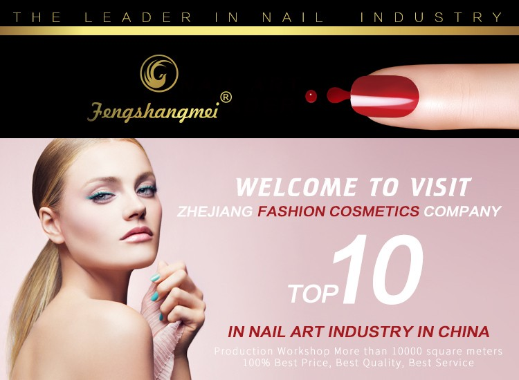 Fengshangmei artificial nail art new design wide professional acrylic nail tips natural