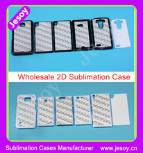 JESOY 2D Sublimation Blank PC Cell Phone Case for LG G3 with Metal Insert