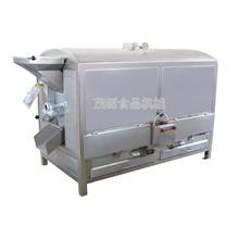 Lastest!!! sunflower seed/nut/peanut/bean roaster/roasting machine/oven