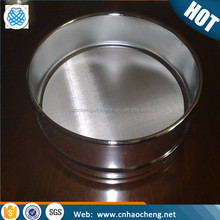 Online shopping home ground wheat flour 304 stainless steel micro mesh sieves