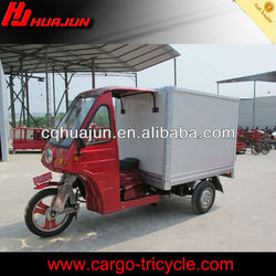 China 150cc cargo tricycle with driver cabin and closed insulation cargo box