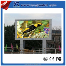 Sexy video 1080p full hd led screen p10 xxxx led display video sex xxx LED screen video sex china modules