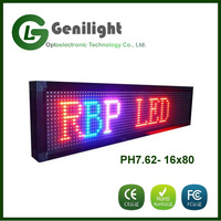 Scrolling Sign RED Color Programmable LED Message Display for Business Advertising