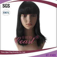 cheap short black straight synthetic fiber party wig wholesale