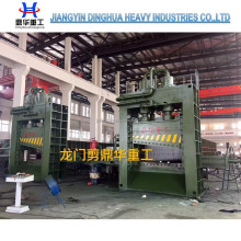Metal sheet/Plate cnc hydraulic guillotine cutting/Shearing machine price