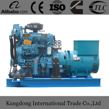 Hot sale 400kva MWM water cooled marine diesel generator with CCS & BV certificates