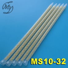 Ms10-32 static mixing tube ab with a mixture of helix and glue and rubber mixer tube