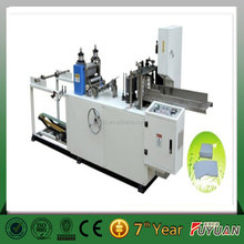 Low Investment 330mm napkin paper folding with printing machine