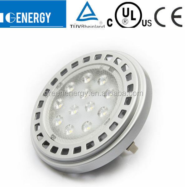 qr111 led g53 15w with CE & TUV China manufacturer for government order.
