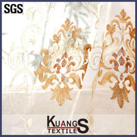 turkish organza curtain