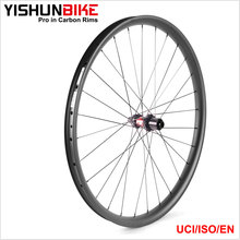 2018 YISHUNBIKE handbuilt carbon wheelset MTB 240S Boost 12x148mm Carbon Wheels 27.5er XC Rim 240MB-27.5-30S
