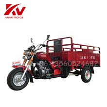 KV150ZH-C gas powered adult tricycle used sale to Africa market