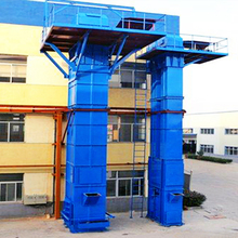 China carbon steel chain type concrete vertical bucket elevator drawing