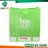 OEM Top Quality Durable Recyclable promotional bag green grocery bag PP non woven handbag shopping