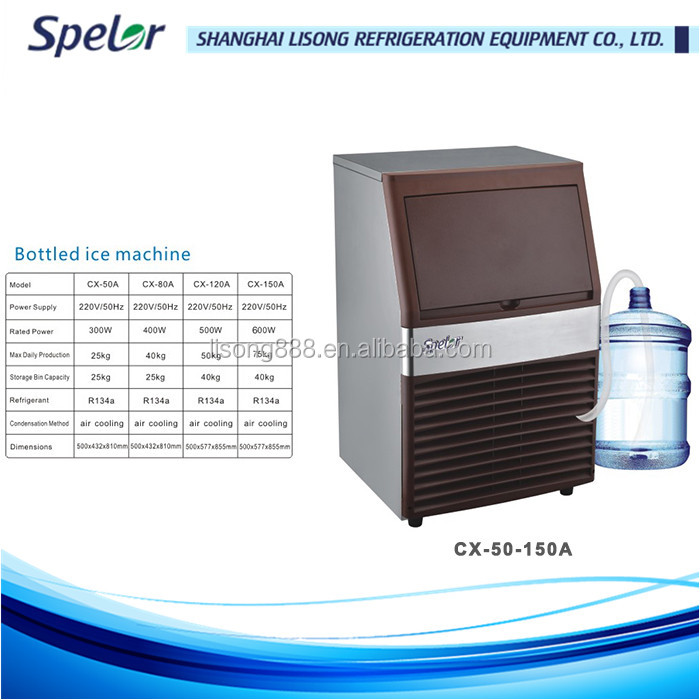 Convenient manufacture of ice maker