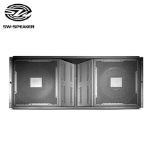 VT4889 Best super active line array speaker design