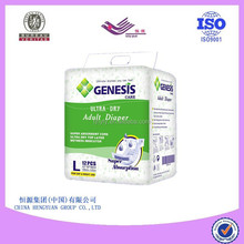 OEM disposale high absorption Adult inconvenient diaper pad
