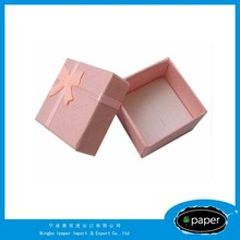 leather cosmetic packaging box wedding favor box in china paper material paper jewelry box