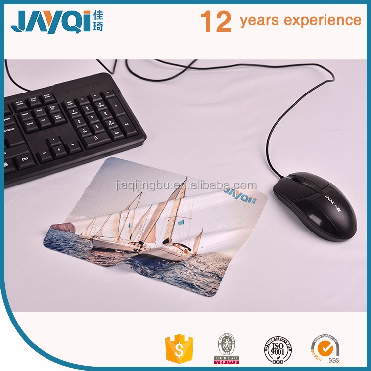 customizable photo insert mouse pad prompt delivery