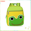 China Customized Fashion Primary School Kids Backpack