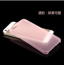 Baseus 0.55mm Slim Series Ultra Thin Frosted Hard PC Case For Iphone SE/5S HD-336