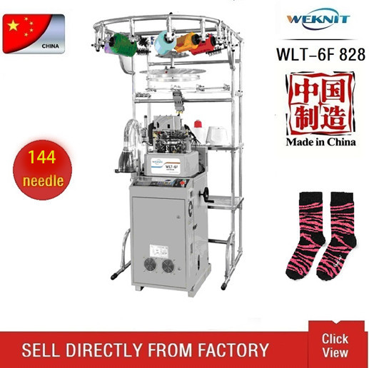 Automatic socks machine production line of sock