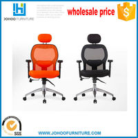Executive office chairs from china new swivel chair recliner korea mesh office chair