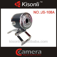 USB Plug and Play Webcam, usb 2.0 jpeg Webcam Driver