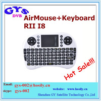 good fly air mouse rii i8 mini 2.4ghz wireless touchpad keyboard