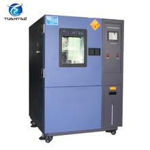 Customized TUV audited constant temperature humidity medical test equipment