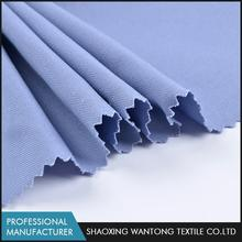 New arrival various color plain dyed polyester tr suit fabric