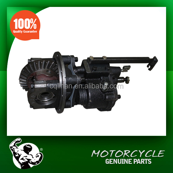 High quality Dongba Three Wheel Motorcycle Differential 3 Wheeler Motorcycle Spare Parts
