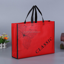 YBJ promotional Design fashion style colorful handled pp non woven bag , non woven bag