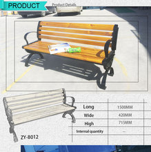 Park customised wood garden bench chair with cast iron legs
