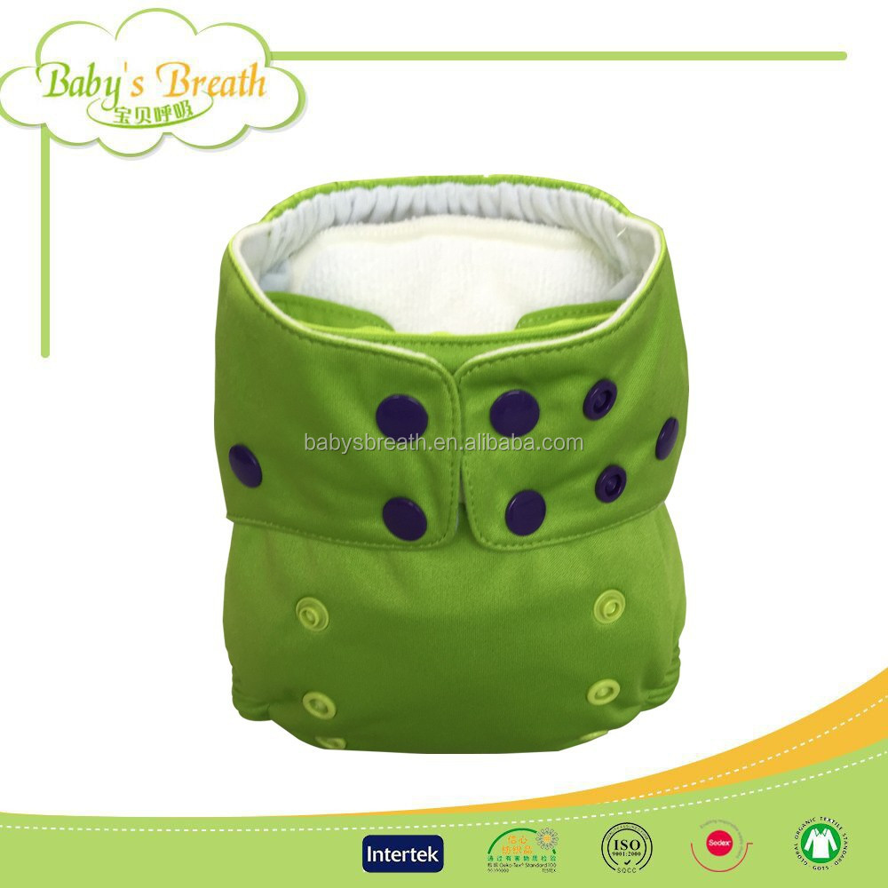 PSF176 sof love baby diapers at wholesale prices, baby love diapers