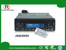 Single-disc full function 1din 12V car dvd player