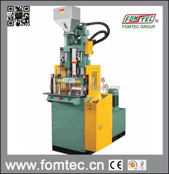 injection molding machine rates