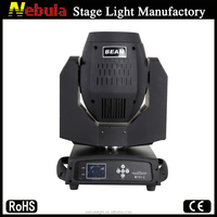 Nebula beam high power silent moving head stage light electronic ballast 230w 7r