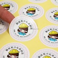 The latest customied design cartoon stickers cut by sticker cutting machine
