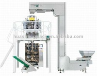 Automatic Cube Sugar Equipment working on weighing method