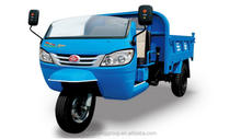 WAW (Wuzheng) tricycle motorcycle and cargo tricycle for sale in affordable price
